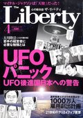 Liberty_1004